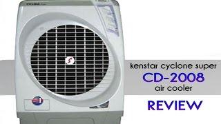 kenstar cyclone super air cooler-Review!