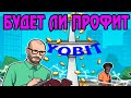 Yobit Trade & Earn Bitcoins Fast And Easy Way With ...