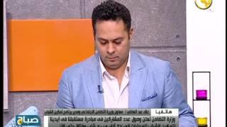 شاهد.. مدير برنامج تمكين الشباب: نؤهل أبناء مصر لخوض الانتخابات المحلية