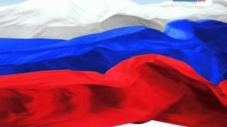 Россия РТР Начало эфира 17 октября 2011