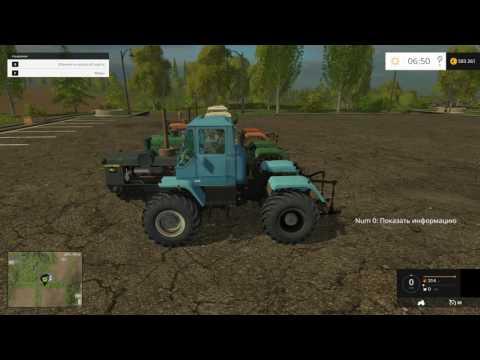 Мод ПАК тракторов Т-150 Фарминг Симулятор 2015