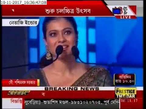 kajol at  23rd Kolkata Film Festival