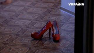 Красные туфли | Реальная мистика