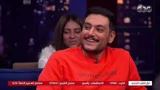 هزر فزر|  أحمد زاهر وهو بيقلد عادل أدهم في حافية على جسر من الذهب.. ضحك السنين 😂