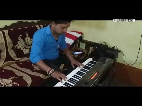 Dil laga liya maine tumse pyar kar ke on piano