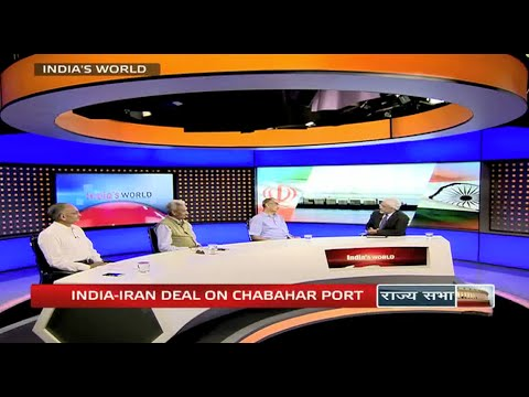 India's World - India-Iran deal on Chabahar Port