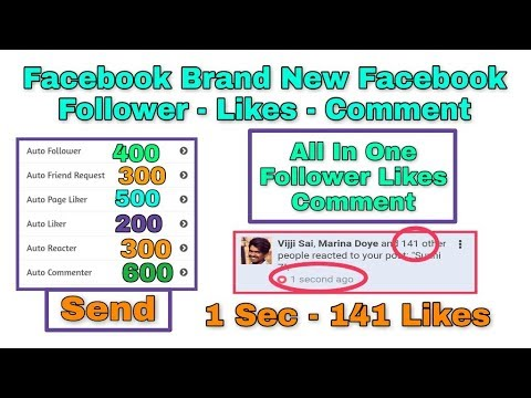 ⛔ Fb comment apk free download | FB Auto Liker Apk (v2 5