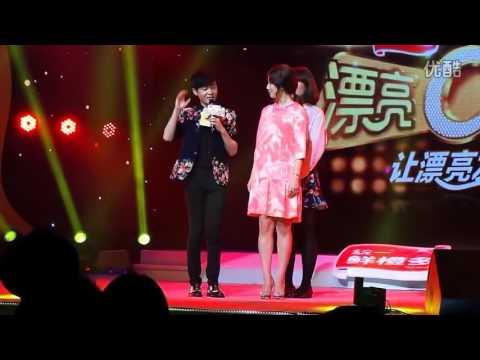 Intro Park Shin Hye   Story of Angel in Shenzhen