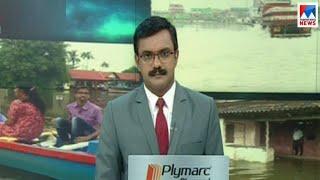 എട്ടു മണി വാർത്ത | 8 A M News | News Anchor - Priji Joseph  | August 17, 2018