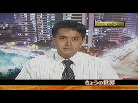 Masaru Takagi, NHK Manila Bureau Chief 2003-2007