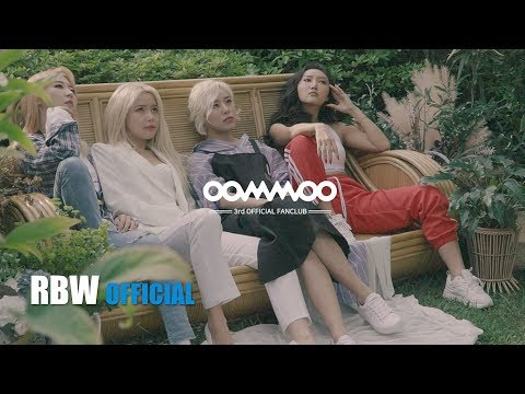 [Special] 공식무무 3기 CONCEPT PREVIEW