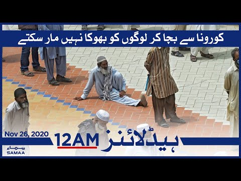 Samaa headlines 12am
