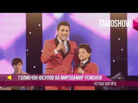 - Таджикская музыка,скачать музыку бесплатно.