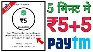 ₹5+₹10 FREE PayTM Cash New Application [Refer And Earn] Unlimited Earning