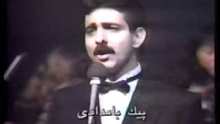Repeat youtube video Bahare-e-Delneshin