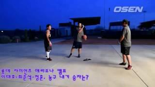 롯데자이언츠 이대호 최준석 정훈 농구자유투 osen