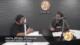 миссионерские поля гость Игорь Пузанов