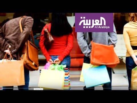 صباح العربية |  هل من إتيكيت معين للتسوق؟  - نشر قبل 8 دقيقة