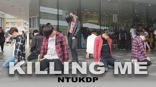 [YG Dance Cover Contest] iKON - Killing Me (죽겠다) by NTUKDP