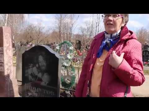 Как доехать до пыхтинского кладбища на общественном транспорте
