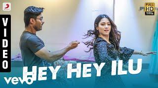 Naa Nuvve Hey Hey ILU | Nandamuri Kalyan Ram | Tamannaah