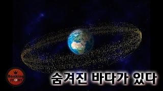 우리가 몰랐던 지구에 관한 사실 10