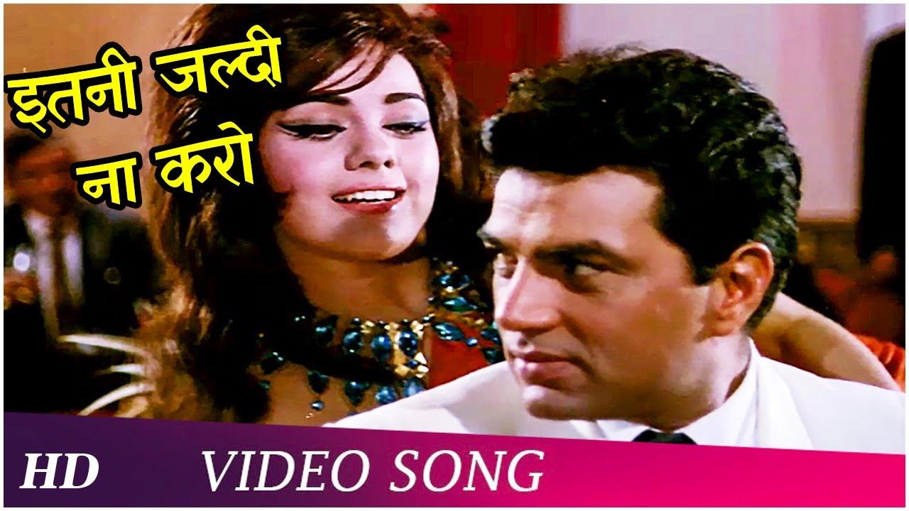 Itni Jaldi Na Karo |Aadmi Aur Insaan (1970) |Dhamendra |  Asha Bhosle | Mumtaz