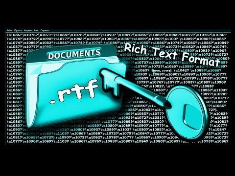Чем открыть файл RTF на Компьютере?