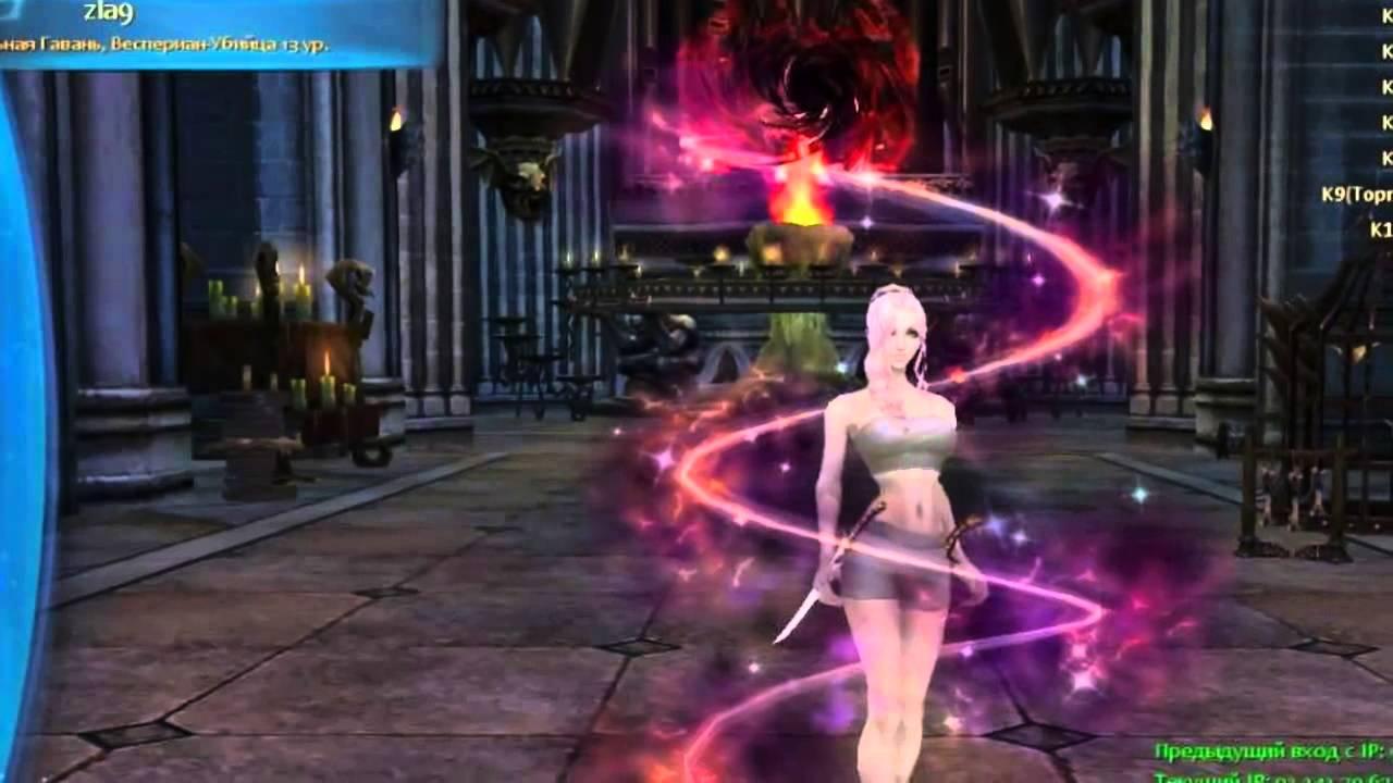 Ролевая игра в жанре фэнтези секреты игры легенда - первая настоящая ролевая игра вконтакте