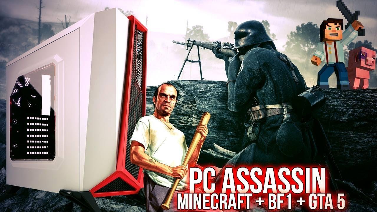 PC GAMER ASSASSIN = 2 ANOS DE GARANTIA!! MINECRAFT + BF1 + GTA 5