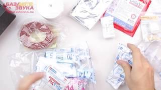 Аптечка АВ-Фарма АМА-1 футляр
