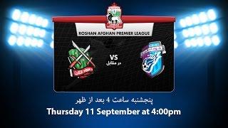 RAPL 2014: Toofan Harirod VS De Maiwand Atalan