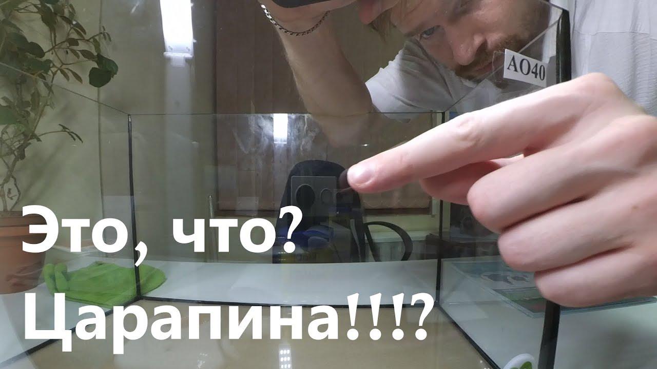 HD] Декоративный щебень для вазонов и аквариумов - Красный (Киев .