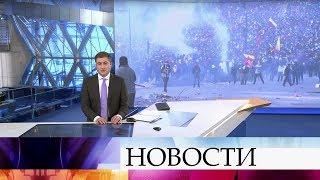 Выпуск новостей в 09:00 от 09.10.2019