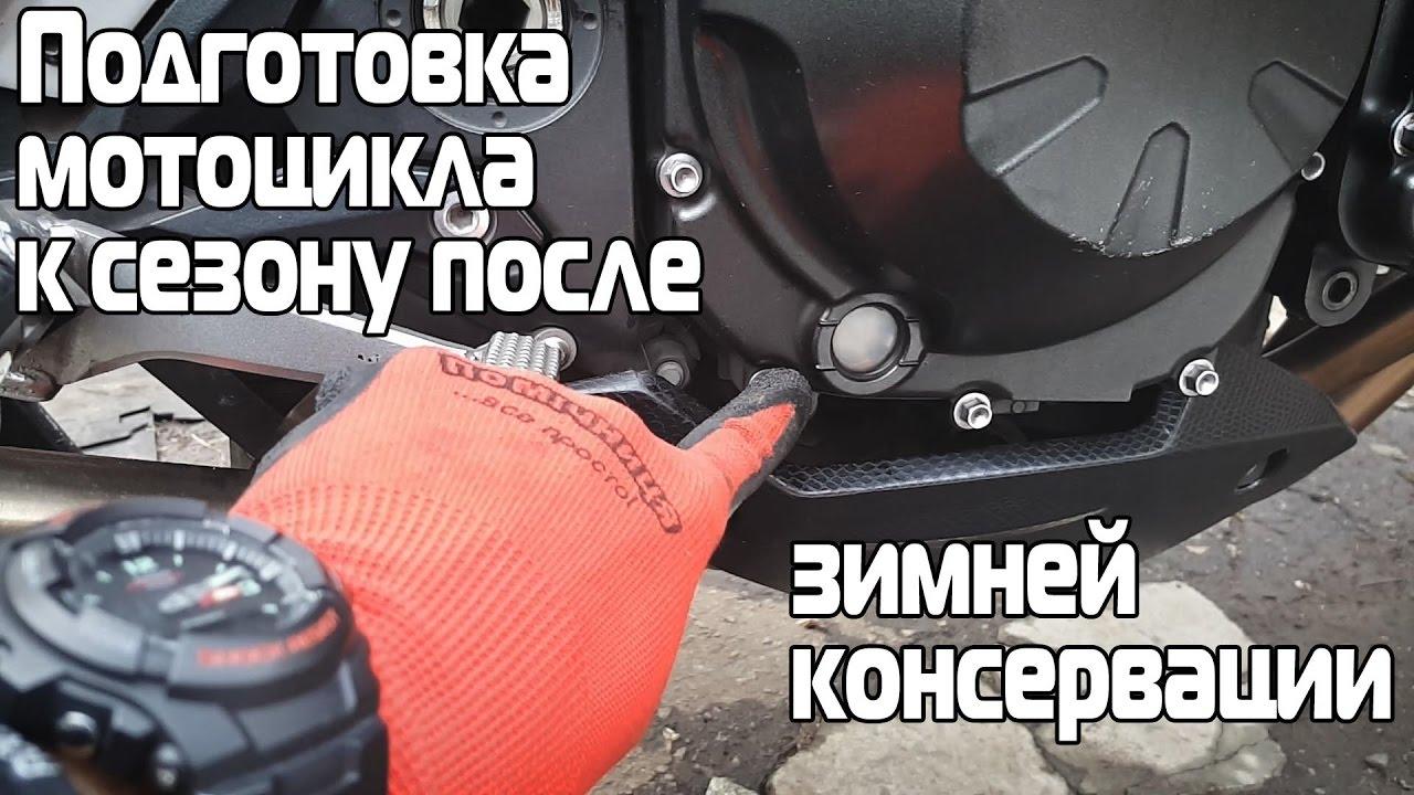 Обнаружились 12 новеньких мотоциклов, сохранились в идеальном .