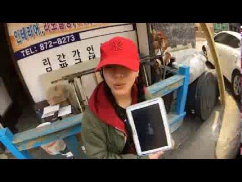 INGRESS LIVE PLAY : Hack Incheon of Korea [EXBC]