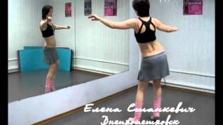 """Восточные танцы - Урок 11 - """"Вертикальная восьмерка"""""""