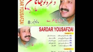 Sardar Yousafzai New Song 2015 - Da Ghrono Janan