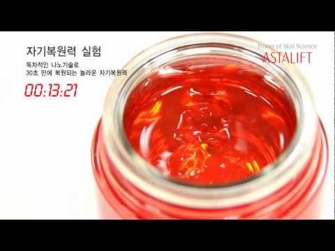 [VPR-웹CF] 아스타리프트 인터뷰 영상