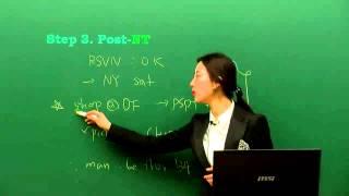 [공부엔진] 수능 영어듣기 추천학습법 : Note-ta…