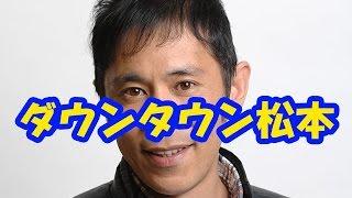 ナイナイの岡村さんのおもしろい発言をまとめています。 http://ccoc123...