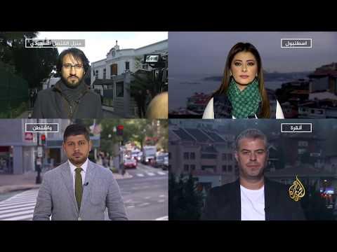 نافذة من إسطنبول- آخر تطورات ملف اختفاء جمال خاشقجي  - نشر قبل 1 ساعة