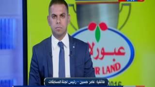 مداخلة عامر حسين  رئيس لجنة المسابقات  مع كريم حسن شحاتة من الاستديو التحليلى