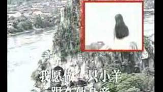 在那遥远的地方 Zai Na Yao Yuan De Di Fang
