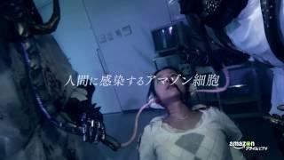 Amazonオリジナル『仮面ライダーアマゾンズ』シーズン2 4月6日深夜24時...