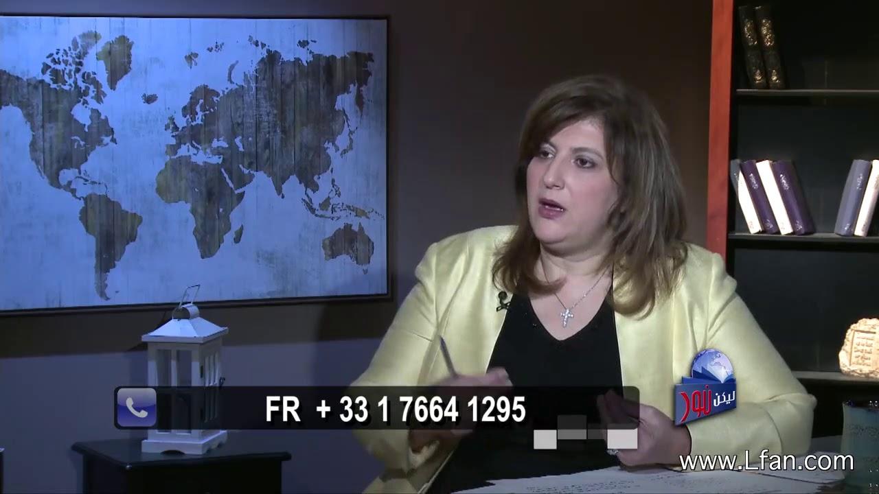 458 لماذا يغفر الإنسان المسيحي لمن يسيء إليه؟