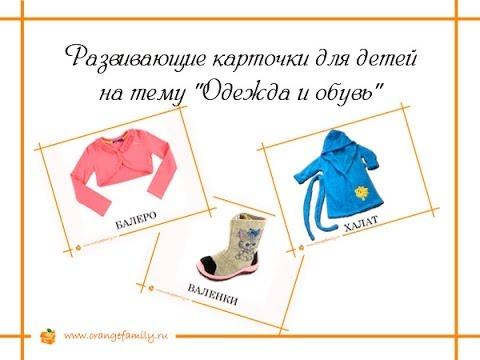 Эскизы одежды.Как нарисовать одежду поэтапно карандашом