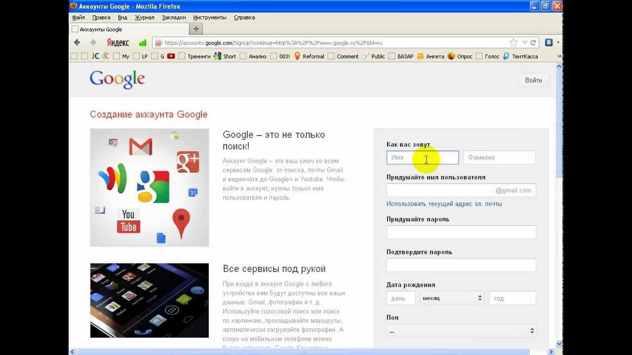 приложение зарегистрировано под одним аккаунтом в двух устройствах итоге мейоза