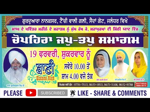 Live-Now-Chopehra-Jap-Tap-Samagam-From-Jallandhar-Punjab-19-Feb-2021