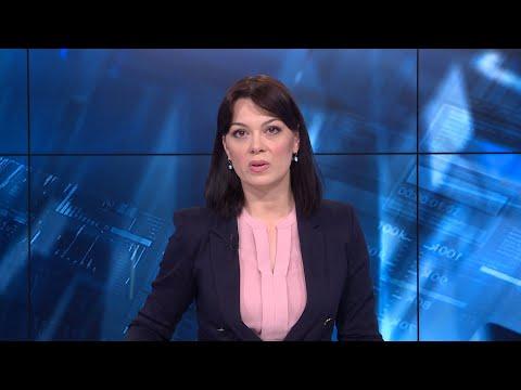 Dnevnik U 19 /Sarajevo/ 30.5.2020.
